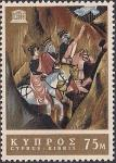 Кипр 1967 год. 20 лет ЮНЕСКО. 1 марка