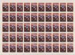 """СССР 1982 год. Полёт межпланетных станций """"Венера-13, 14"""". 1 лист"""