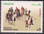 Пакистан 2006 год. Ежегодные Национальные игры. Лошади (269.1278). 1 марка