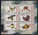 Конго 2011 год. Морская фауна. Малый лист