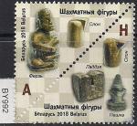 Беларусь 2018 год. Шахматные фигуры 11-14 веков. 2 марки. (by.992