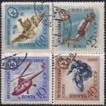 СССР 1959 год. ДОСААФ. Мотоциклетный, подводный, вертолётный и парашютный спорт (2286-89). 4 гашёные марки