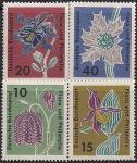 """ФРГ 1963 год. Филвыставка """"Цветы в филателии"""". 4 марки"""