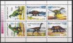 Киргизия 1998 год. Динозавры. Малый лист (н