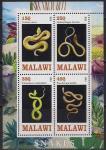 Малави 2013 год. Змеи. 1 малый лист