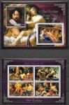 Бенин 2013 год. Симон Вуэ, эротическая живопись, блок и малый лист .  французский живописец