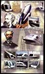 Гвинея-Бисау 2005 год. 100 лет со дня смерти Жюля Верна. Современные локомотивы. Космические корабли. Малый лист + блок