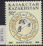 Казахстан 2002 год. Год Лошади. 1 марка (153.206)