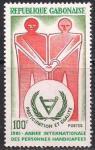 Габон 1981 год. Международный год инвалида. 1 марка