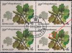 СССР 1980 год. Дуб обыкновенный (5053). Гашеный квартблок. Разновидность - коричневый лист
