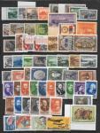 Годовой набор марок 1951 года