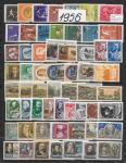Годовой набор марок СССР 1956 год