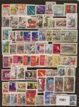 Годовой набор марок 1961 год с фольгой