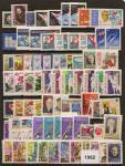Годовой набор марок 1962 г.