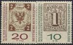 ФРГ 1959 год. Международная филвыставка в Гамбурге. Марки Гамбурга и Любека. 2 марки