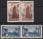 Румыния 1951 год. Сельскохозяйственная и индустриальная выставки. 2 марки  + 2 марки БЗ с наклейкой