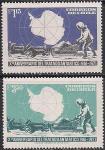 Чили 1972 год. 10 лет Соглашению по Антарктике. 2 марки