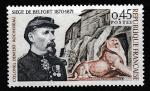 Франция 1970 год. Осада Бельфора. Полковник Пьер Данфер, лев и крепость в скале, 1 марка