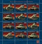 Россия 2020 год. 100 лет отечественному танкостроению, малый лист