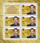 Россия 2018 год. Герои Российской Федерации. А. Б. Буханов (1965–2003), лист