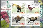 Буркина-Фасо. Динозавры, малый лист
