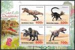 Буркина-Фасо, Динозавры, малый лист