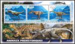 Мадагаскар. Динозавры, малый лист