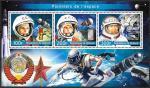 Джибути. Первые космонавты. Гагарин, Терешкова, Леонов, малый лист