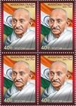Россия 2019 год. 150 лет со дня рождения Махатмы Ганди (1869–1948), индийского политического и общественного деятеля, квартблок