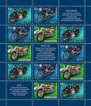 Россия 2019 год. История отечественного мотоцикла, малый лист