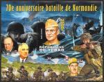 Чад 2014 год. 70 лет высадке войск в Нормандии, Д. Д. Эйзенхауэр, блок