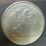 2 рубля 1999 год СПМД