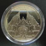 Монета 5 гривень. Украина 2016 г. Костел Святого Николая