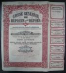 Франция, 1921 г. Акция 2500 франков