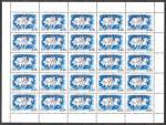 Россия 2001 г. С Новым годом! Лист марок