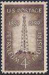 США 1959 год. 100 лет нефтяной промышленности США. 1 марка