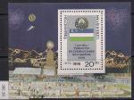 Узбекистан 1996 год. 5 лет провозглашению государственного суверенитета Узбекистана. 1 блок  (366.38)