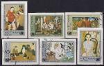 Вьетнам 1984 год. Живопись вьетнамских художников. 6 гашеных марок без зубцов