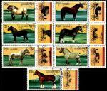 Кампучия (Камбоджа) 1989 год. Лошади. 7 гашеных марок с купонами