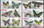 Джибути 2014 год. Бабочки. 6 гашеных марок