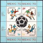 Румыния 1970 год. ЧМ по футболу в Мексике (297.2846). Блок