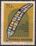 Аргентина 1973 год. 12-й международный конгресс нотариусов. 1 марка