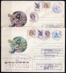 """ХМК. 12 апреля - День Космонавтики"""", 1993 год, заказное, прошел почту. Разновидность - верхний конверт лиловый, нижний зеленый (Ю)"""