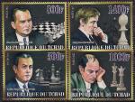 Чад 2015 год. Победители Чемпионатов мира по шахматам. 4 марки
