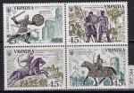 Украина 2004 год. Одежда и вооружение воинов 10-го - 14-го веков. 4 марки