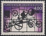 Лихтенштейн 1994 год. Современное искусство. 1 марка