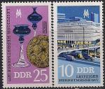 ГДР 1977 год. Лейпцигская осенняя ярмарка. Универмаг, пешеходный мост, предметы прикладного искусства. 2 марки