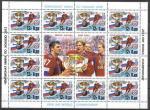 Россия 2012 г. Чемпионат мира по хоккею, лист марок с надпечаткой