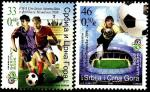 Сербия и Черногория 2006 год. Чемпионат мира по футболу в Германии. 2 марки