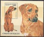 Бенин 1997 год. Собаки (045.942). Блок